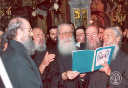 The Millenium Celebration of the Holy Monastery of Xenophon, Mt Athos, 1998